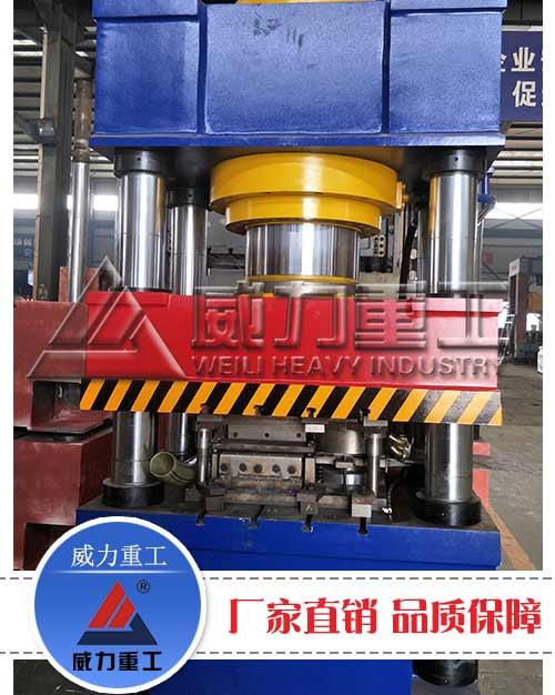 800吨三梁四柱油压机(YW3