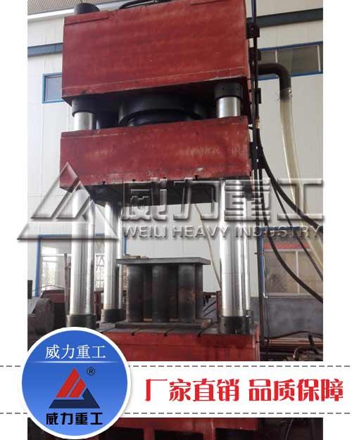 1200吨三梁四柱压力机(YW