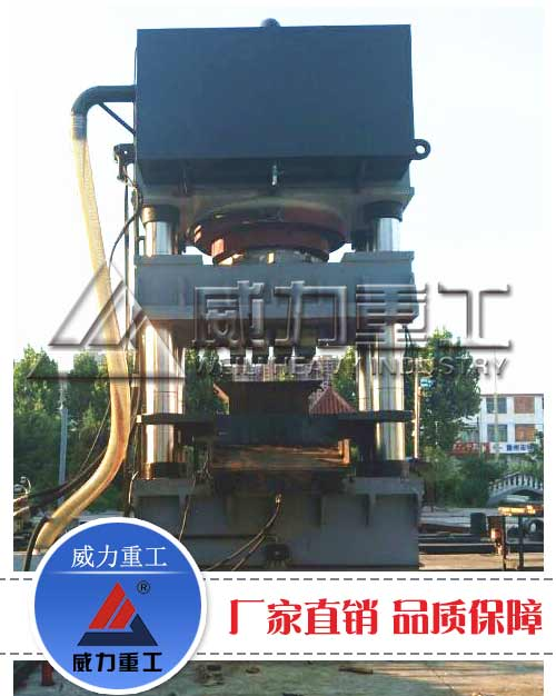 2000吨三梁四柱液压机(YW