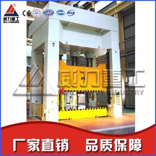 1000吨框架式液压机 框架式薄板拉伸机