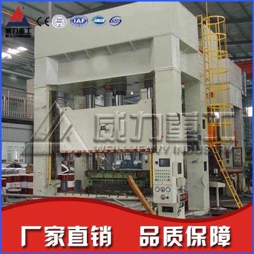 2000吨框架式快速薄板冲压液压机 2000吨拉伸液压