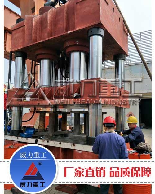 3000吨三梁四柱压力机(YW