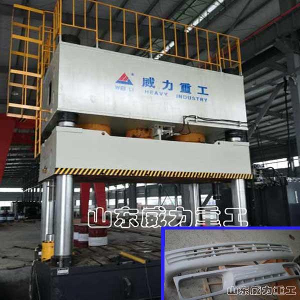 2000吨三梁四柱液压机(YW32-2000T)四柱拉压力机