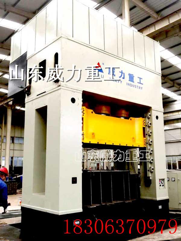 2000吨快速热锻液压机/铲车挖机斗齿模锻四柱油压机